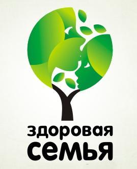 Семья и здоровье реферат kvartiry goryachij klyuch ru семья и здоровье реферат